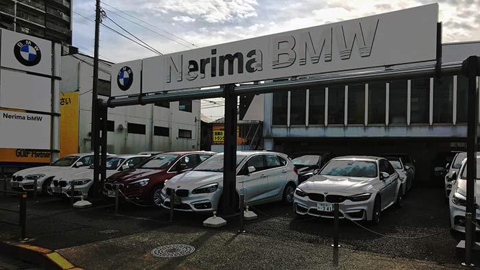 BMW Premium Selection 練馬