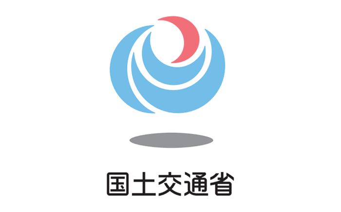 国土交通省・ロゴ