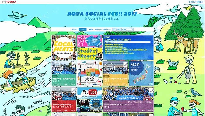 AQUA SOCIAL FES!! 2017 - TOYOTA