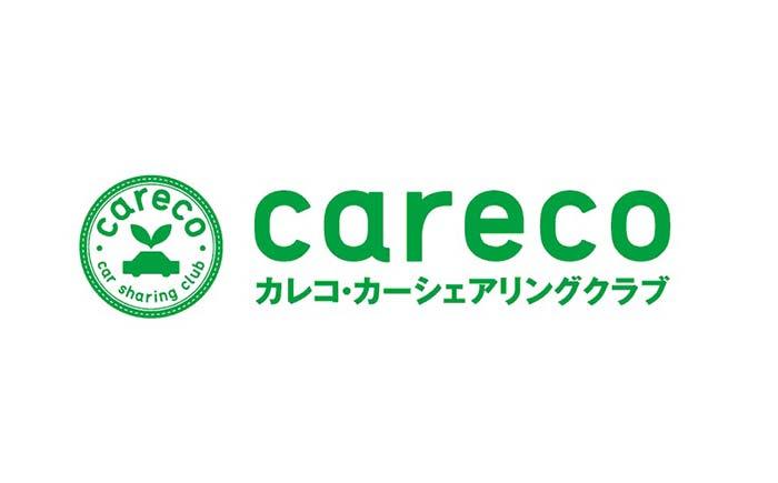 カレコ・カーシェアリングクラブ・ロゴ