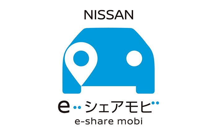 NISSAN e-シェアモビ・ロゴ
