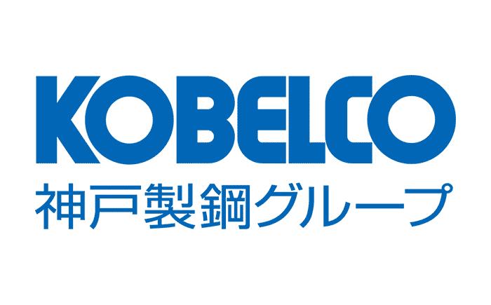 神戸製鋼・KOBELCO・ロゴ