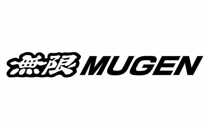 無限・ロゴ