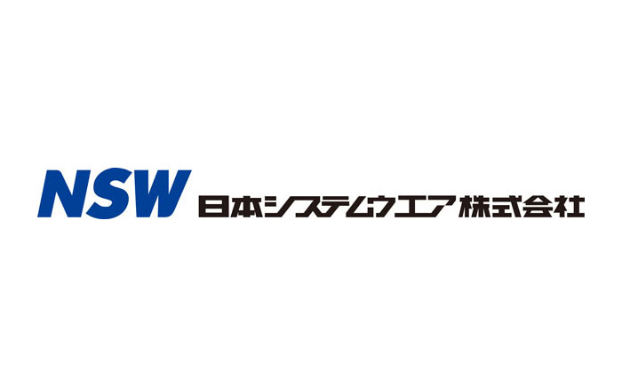 日本システムウエア・ロゴ