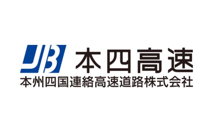 本州四国連絡高速道路・ロゴ