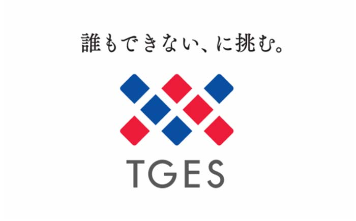 東京ガスエンジニアリングソリューションズ(TGES)・ロゴ