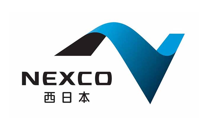 NEXCO西日本・ロゴ