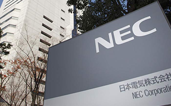 NEC・外観