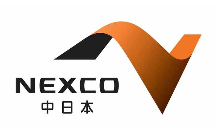 NEXCO中日本・ロゴ