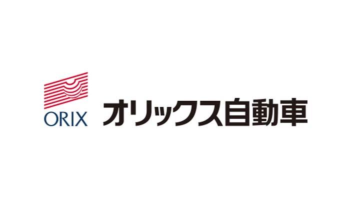 オリックス自動車・ロゴ