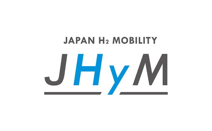 日本水素ステーションネットワーク合同会社・ゴ