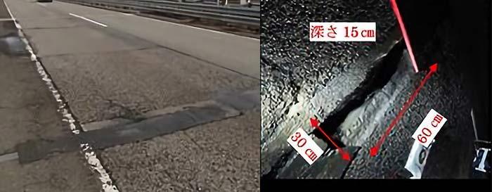 写真左:損傷前、写真右:損傷状況