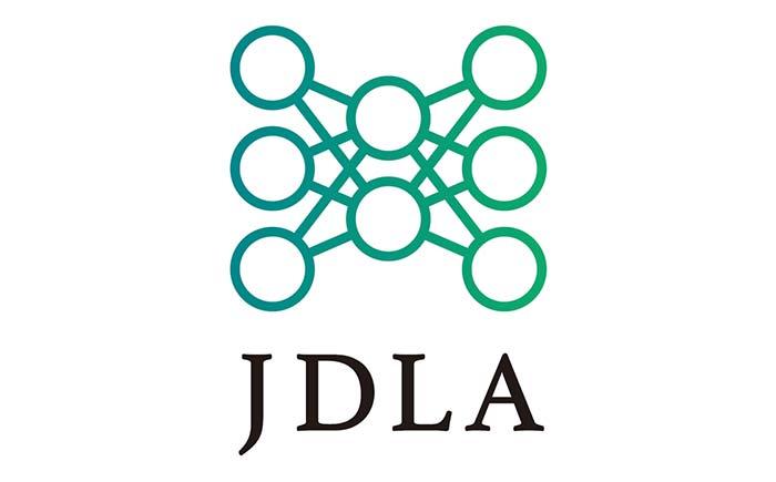 日本ディープラーニング協会・JDLA・ロゴ