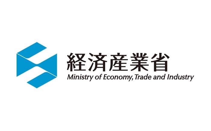 経産省・ロゴ
