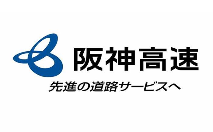 阪神高速道路・ロゴ