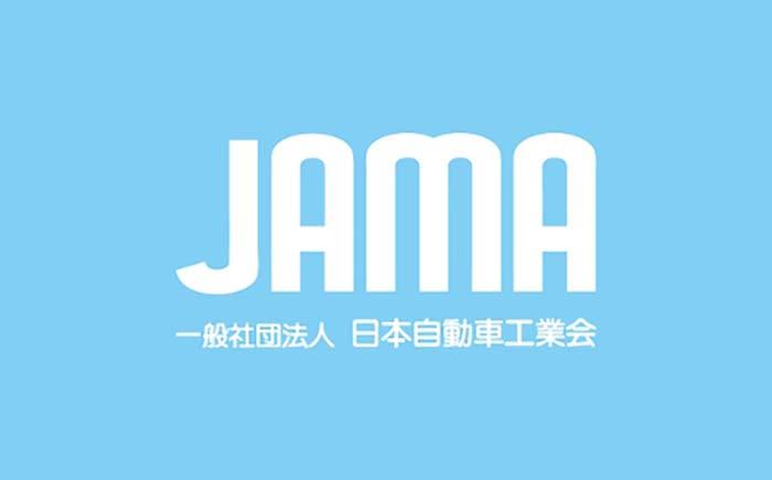 日本自動車工業会・JAMA・ロゴ