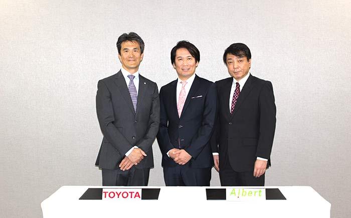 左から、トヨタ 常務理事 鯉渕健 氏、ALBERT 代表取締役社長 松本壮志 氏、執行役員 先進技術統括 安達章浩 氏