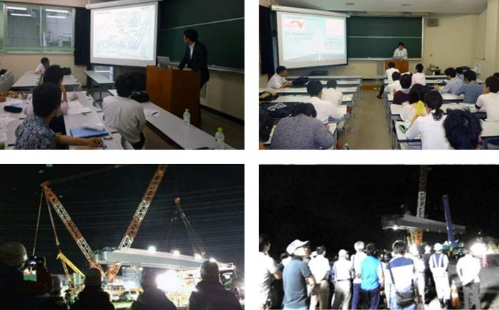 上段:高速道路についての講義。下段:新東名高速道路 建設現場説明・見学会