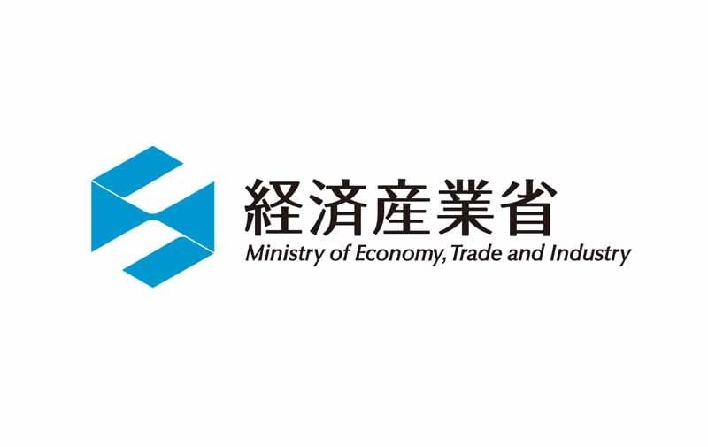 経済産業省・ロゴ