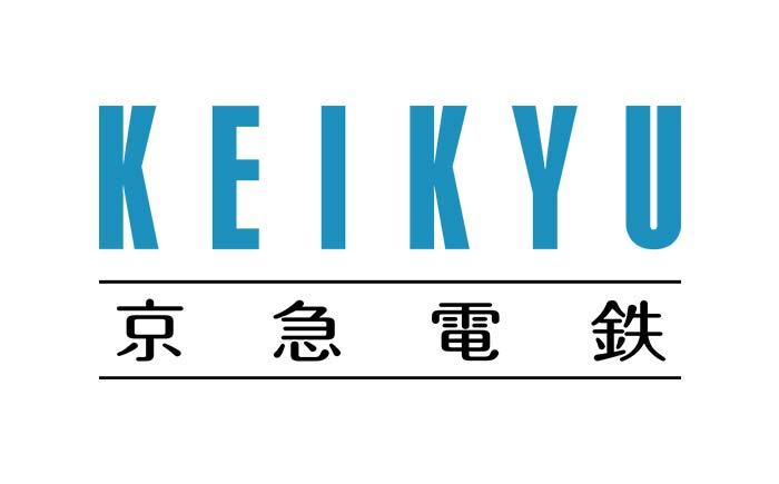京浜急行電鉄・ロゴ