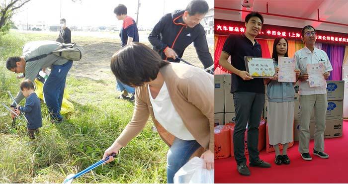 (左)本社・春日地区での清掃(役員・従業員と家族 約300名が参加)。(右)中国子会社での物品寄贈(佛山TGPと上海TG佛山分公司が合同で実施)