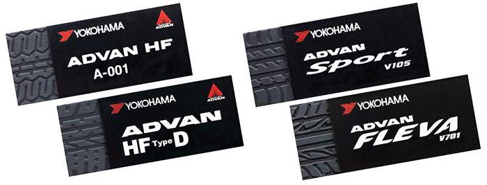 (左)「ADVAN HF」/「ADVAN HF Type D」の消しゴム。(右)「ADVAN Sport V105」/「ADVAN FLEVA V701」の消しゴム