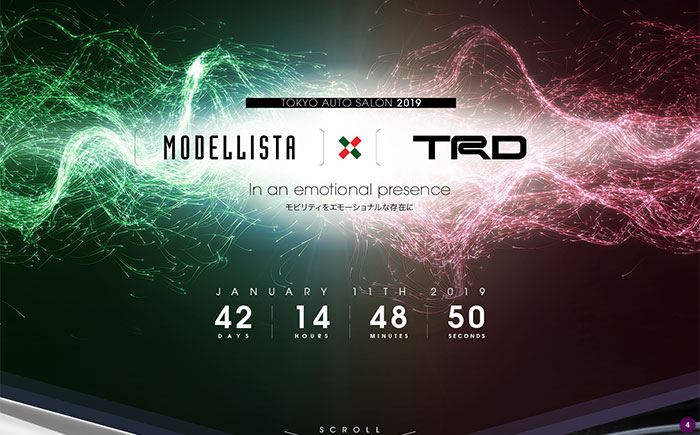 モデリスタ/TRD東京オートサロン2019特設サイト