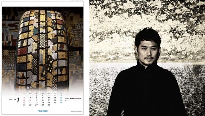 1月デザインと、制作アーティストの野口琢郎 氏(1月、6月、9月、12月を担当)