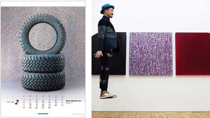 2月デザインと、制作アーティストの中島麦 氏(2月、4月、8月、11月を担当)