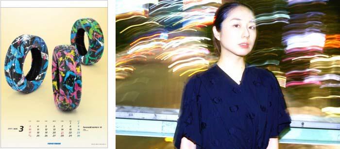 3月デザインと、制作アーティストの佐々木香菜子 氏(3月、5月、7月、10月を担当)