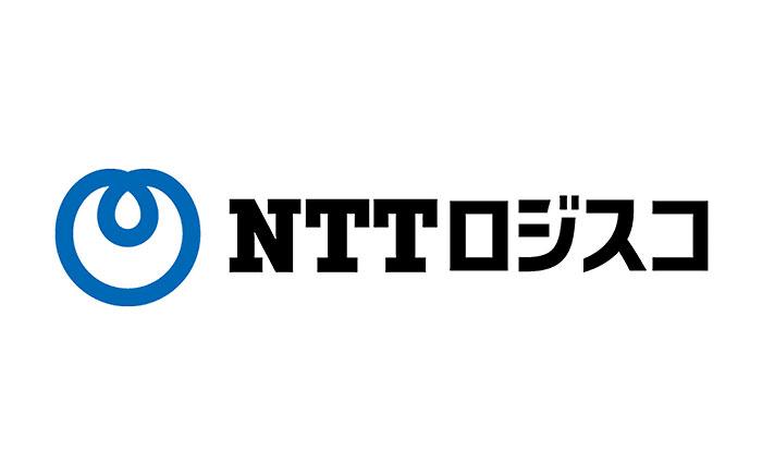 NTTロジスコ・ロゴ