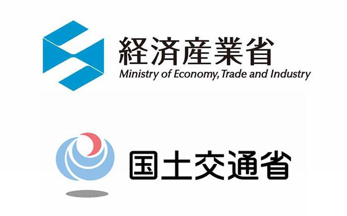 経産省+国交省・ロゴ