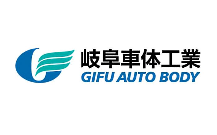 岐阜車体工業・ロゴ