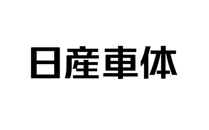 日産車体・ロゴ