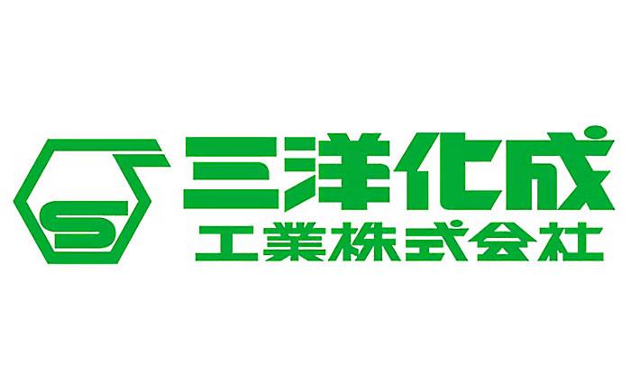 三洋化成・ロゴ