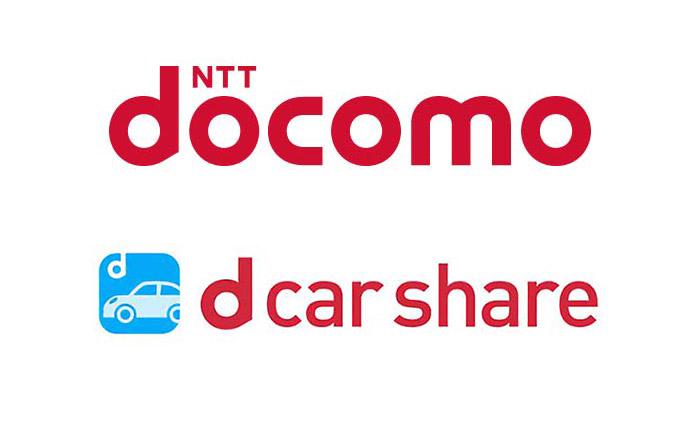 ドコモとDカーシェア・ロゴ