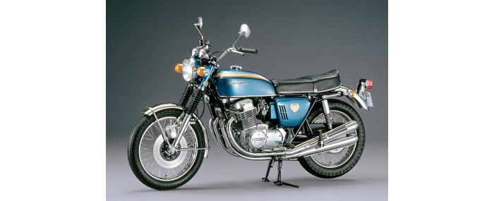 ドリーム CB750 FOUR(1969年)
