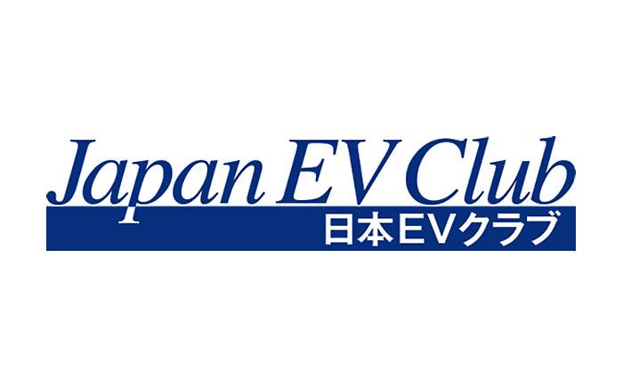 日本EVクラブ・ロゴ