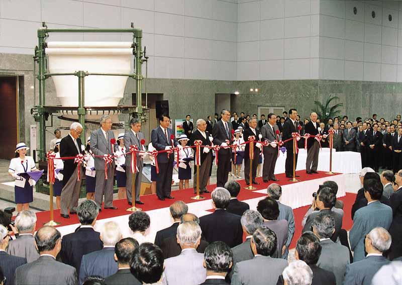 「産業技術記念館」完成披露式典(1994年)