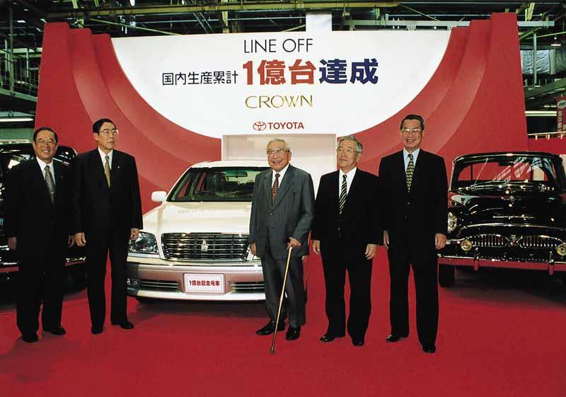 国内生産累計1億台達成、1億台記念号車ラインオフ式(1999年)