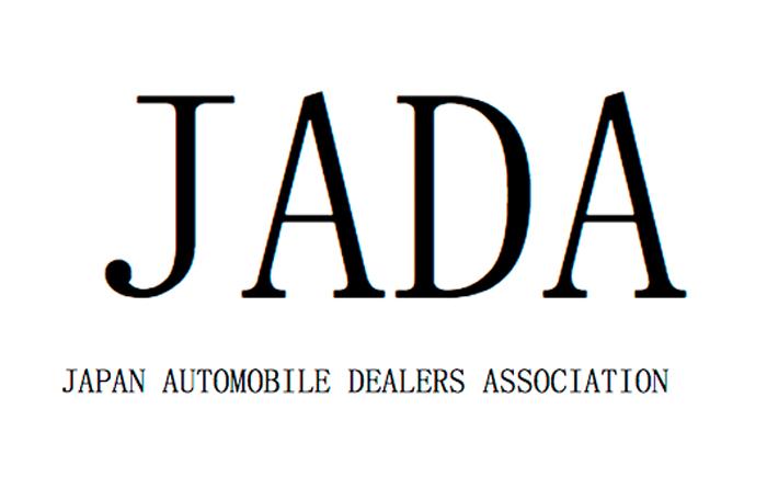日本自動車販売協会連合会(自販連)・ロゴ