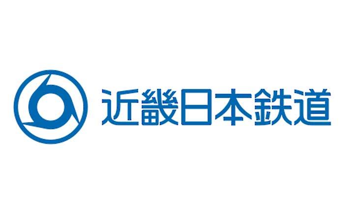 近畿日本鉄道・ロゴ
