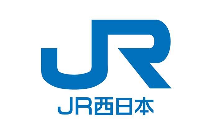 JR西日本・ロゴ