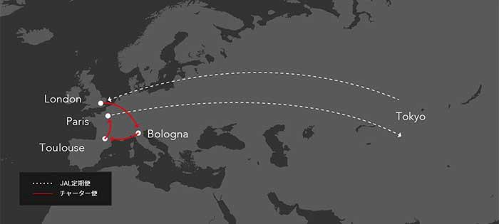 定期便からの乗り継ぎ便イメージ