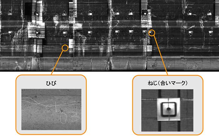 トンネル履工面の展開画像から0.3mmのひびやねじの合いマークも確認可能(リコーHPより)