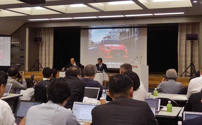トヨタ自動車・東京本社で11月7日開かれた決算説明会