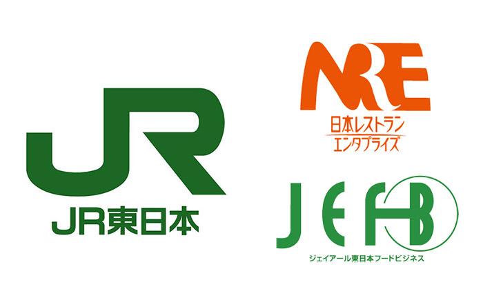 ジェイ アール 東日本 Jeki(株)ジェイアール東日本企画