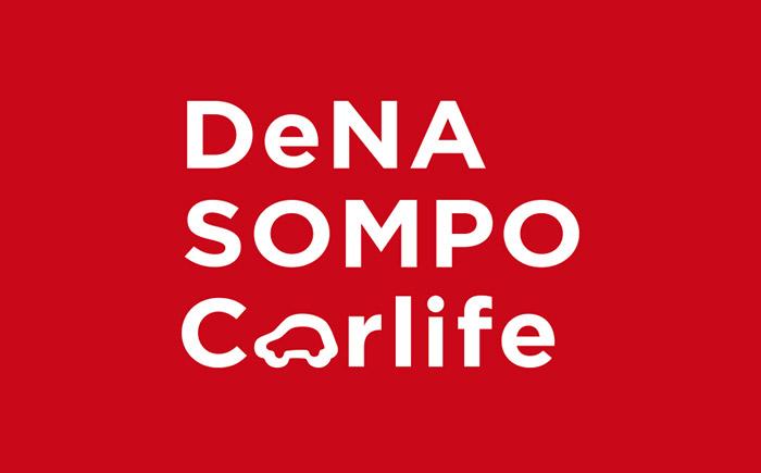 DeNA SOMPO Carlife・ロゴ