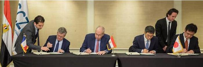 昨年12月19日にエジプトのカイロで行われた調印式