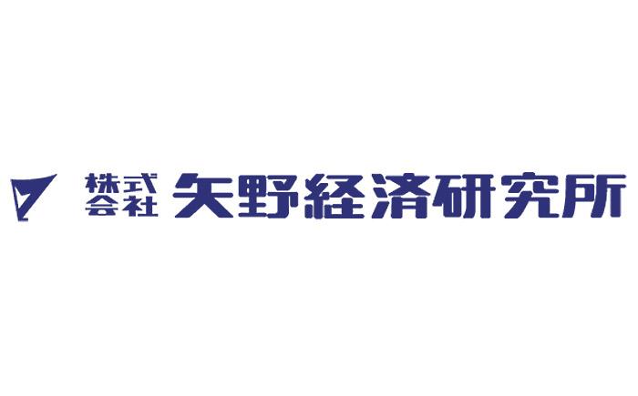 矢野経済研究所・ロゴ